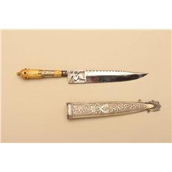 18KA-100 GAUCHO KNIFE