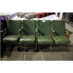 BANK OF FOUR VINTAGE GREEN AND GOLD THEATRE SEATING