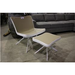 MILANI LOUNGE CHAIR WITH OTTOMAN