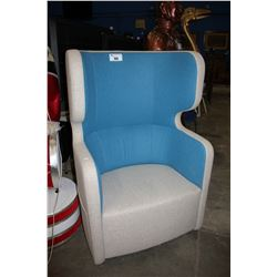 TEAL HI-BACK MODERN OCCASIONAL CHAIR