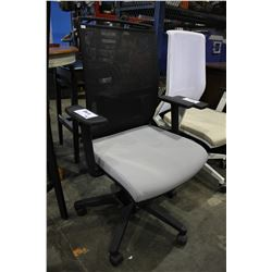 BLACK AND GREY MILANI OFFICE CHAIR