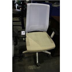 WHITE AND BEIGE OFFICE CHAIR