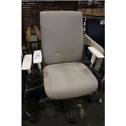 BEIGE AND WHITE MILANI OFFICE CHAIR