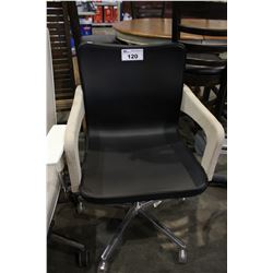 BLACK AND BEIGE MILANI OFFICE CHAIR