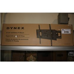 DYNEX 47-70  FULL MOTION TV MOUNT