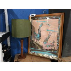 """MID CENTURY  FRAMED DECORATIVE ART MOLDING """"ROOSTERS & DRAGON FLY"""" & TEAK TABLE LAMP"""