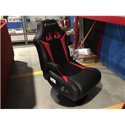 ROCKER GAMERS DELUXE CHAIR  RED& BLACK