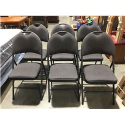 SET OF 6 GREY UPHOLSTERED CUSHIONED METAL FOLDING CHAIRS