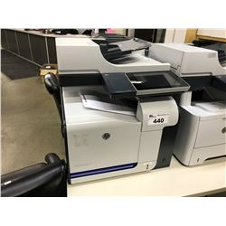 HP LASERJET 500 M575 COLOR MULTIFUNCTION PRINTER