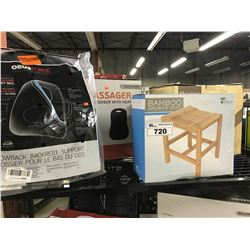 LOT OF ASSORTED HOME PRODUCTS INC. CALF MASSAGER AND MORE