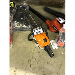 STIHL MS171 GAS CHAIN SAW