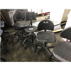 LOT OF ASSORTED LAB STOOLS/CHAIRS