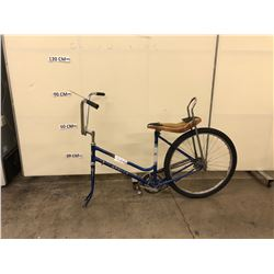 BLUE APOLLO 7 SPEED CRUISER BIKE, NO FRONT WHEEL