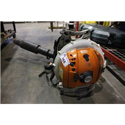 STIHL BR500 BACKPACK BLOWER