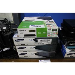 THREE SAMSUNG BLU-RAY PLAYERS AND SONY BLU-RAY PLAYER