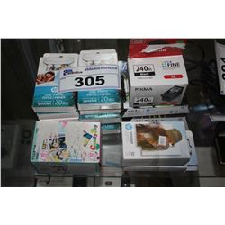 ASSORTED PHOTO PAPER & PRINTER INK