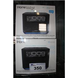 PAIR OF IHOME ALEXA VOICE BLUETOOTH ALARM CLOCKS