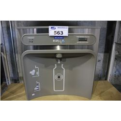 ELKAY EZ H2O BOTTLE FILLER