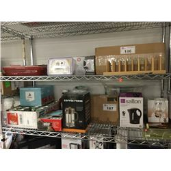 LOT OF ASSORTED FOOD PRODUCT, SALTON KETTLE, COFFEE PRESS, WEBER PREMIUM GRILL COVER, BRITA FILTER,