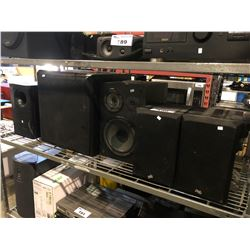 SHELF LOT OF ASSORTED SPEAKERS