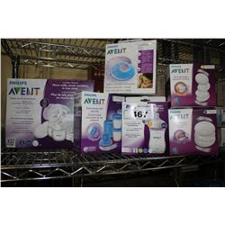 LOT OF ASSORTED PHILIPS AVENT BABY SUPPLIES INCLUDING ELECTRIC BREAST PUMP, BREAST PADS AND MORE