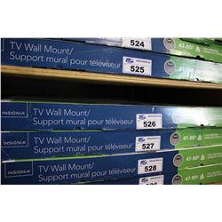 "INSIGNIA 47-80"" FULL-MOTION TV WALL MOUNT"