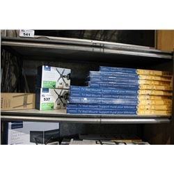 """SHELF LOT OF INSIGNIA/DYNEX TV WALL MOUNTS - 13-32"""", 33-46"""", 33-46"""", AND 47-80"""""""