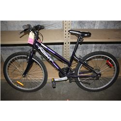 PURPLE NEXT CHALLENGE R 18-SPEED MOUNTAIN BIKE