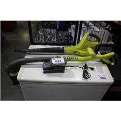 RYOBI EASY EDGER, BLOWER, AND CHARGER