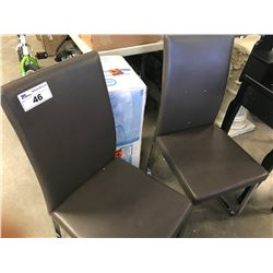 PAIR OF MODERN LEATHER SIDE CHAIRS