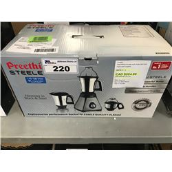 PREETHI STEEL MIXER GRINDER WITH TURBO VENT