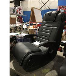 X ROCKER BLACK GAMING CHAIR