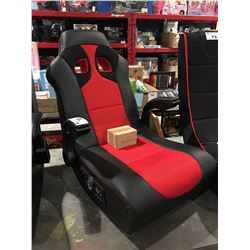 X ROCKER PRO BLACK & RED GAMING CHAIR