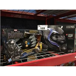 MARVEL BLACK PANTHER ELECTRONIC HELMET & POWER FX CLAW
