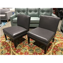 PAIR OF GREY LEATHER CONTEMPORARY ACCENT CHAIRS