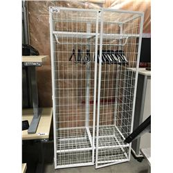 WHITE METAL CAGE OFFICE CLOSET