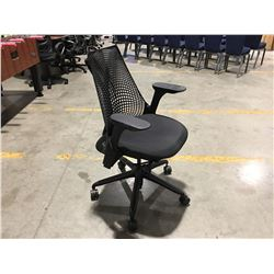 HERMAN MILLER SAYL OFFICE CHAIR
