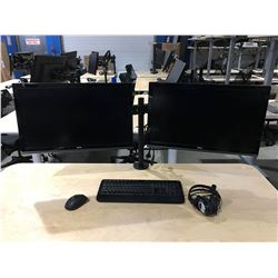 "BENQ 24"" DUAL MONITOR WITH MOUNT & MICROSOFT WIRELESS KEYBOARD/MOUSE & HEAD SET"