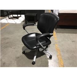 MEDIUM BACK TILT SUPRA 100% LEATHER BLACK & GREY OFFICE CHAIR