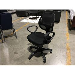 BLACK MESH BACK OFFICE CHAIR