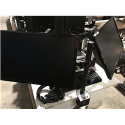 """BENQ 24"""" DUAL MONITOR WITH MOUNT & MICROSOFT WIRELESS KEY BOARD /MOUSE & HEADSET"""