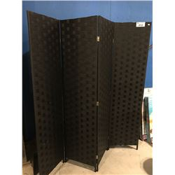 4 PANEL ROOM DIVIDER/DRESSING SCREEN BLACK