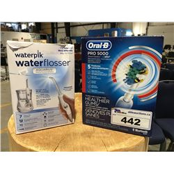 ORAL B RECHARGEABLE TOOTH BRUSH & WATER PIK WATER FLOSSER