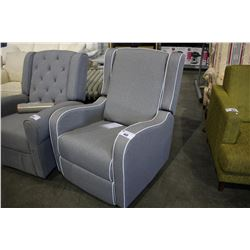 GREY/WHITE FABRIC RECLINING ARMCHAIR