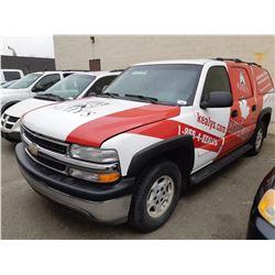 2004 CHEVROLET SUBURBAN, 4DR SUV, GREY (WRAPPED) VIN # 1GNFK16T74J218682