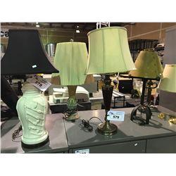 ORNATE PATTERN & WOOD / METAL TABLE LAMPS