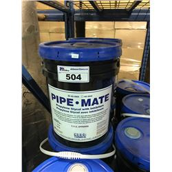 5 GALLON PAIL OF PIPE - MATE HD 6905 PROPYLENE GLYCOL WITH INHIBITORS