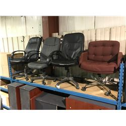 4 ASSORTED OFFICE CHAIRS