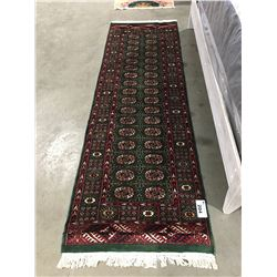 "BOKHARA - WOOL 8'2""X2'7"" PERSIAN AREA RUG RUNNER (RETAIL VALUE $1,260.00)"