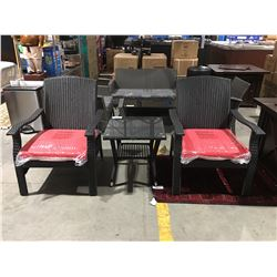 3PCS OUTDOOR PATIO CHAIR & GLASS TOP SIDE TABLE SET